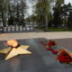 Традиционное возложение цветов к Монументу Славы
