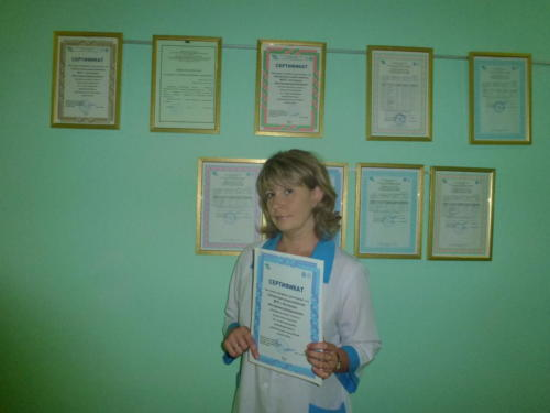 наши сертификаты о работе