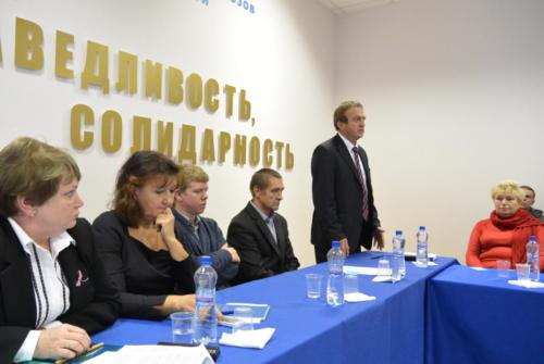 профс.конференция 1