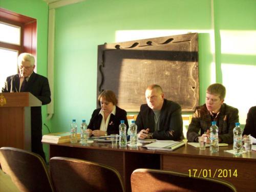 проф.конференция